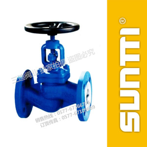 German Standard Bellows Globe Valve