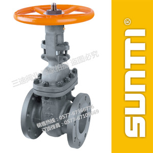 150LB Cast Steel Gate Valve
