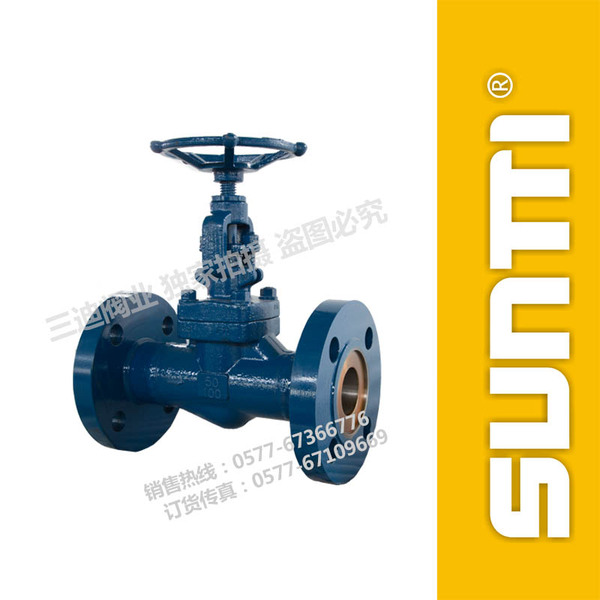 Forging of chromium-molybdenum steel globe valve