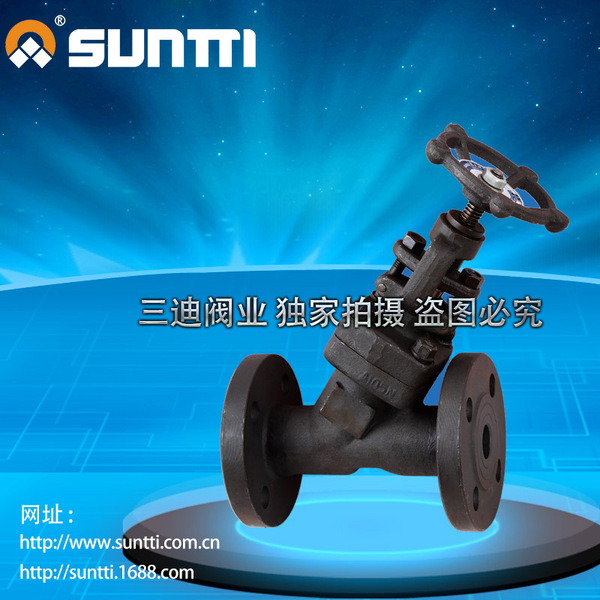 GB Cast steel Y-type globe valve